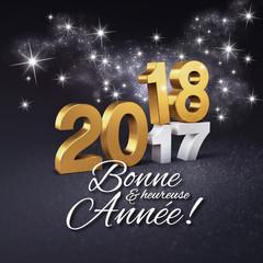 Carte de voeux 2018. Bonne année !