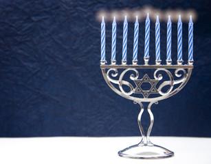 Hanukkah Menorah with Nine Candles