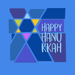 Happy Hanukkah greeting card. Abstract star of David in colorful cut paper style. For cards, banners, posters.