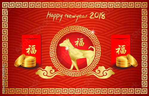 happy chinese new year 2018 with chinese symbol calligraphy fu text symbol good fortune prosperity