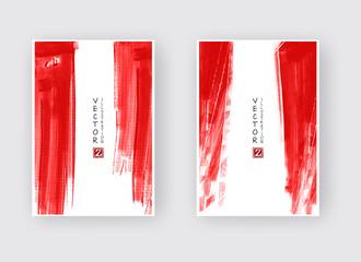 vector red ink brush stroke
