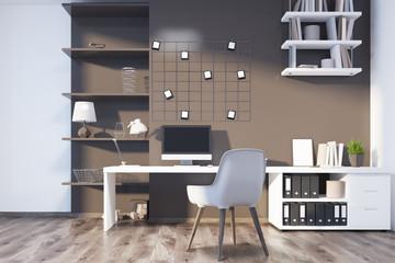 Brown modern home office interior