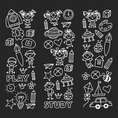 Kindergarten Nursery Preschool School education with children Doodle pattern Play and study Boys and girls kids drawing icons Space, adventure, exploration, imagination concept Blackboard chalk image