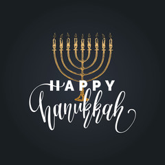 Vector hand lettering Happy Hanukkah illustration. Festive poster, greeting card template with Menorah sketch.