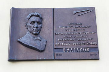 Memorial plaque to the famous writer Mikhail Bulgakov. Kiev, Ukraine