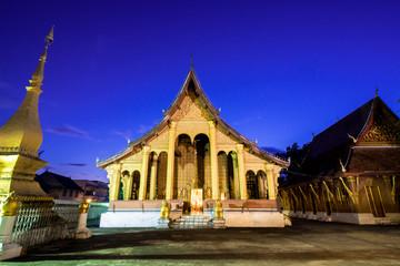 Vat Siboun Heuang : : Luang Prabang, Laos - October 20, 2017