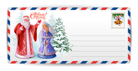 Letter post card to Santa Claus. Russian Santa Claus and Snow Maiden