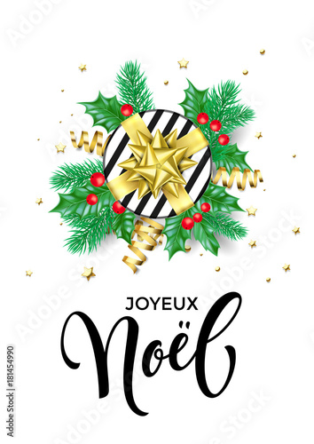 merry christmas french joyeux noel trendy quote calligraphy on white premium background for winter holiday design