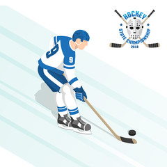 Ice hockey player with puck in white blue uniforms during the game on ice. Isometric vector illustration. And hockey flat logo with goalie mask and crossed sticks.