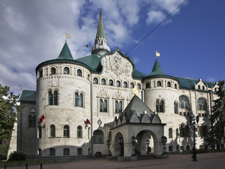 State Bank on Bolshaya Pokrovskaya street in Nizhny Novgorod. Russia