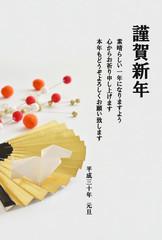 年賀状  金の扇 折り紙の犬