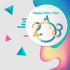 Happy New Year 2018 colorful abstract design