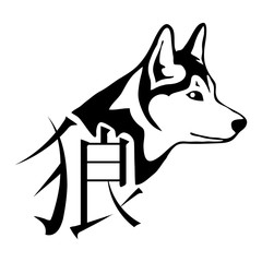 Chinese wolf. Wolf head logo. (Chinese Translation:Wolf)