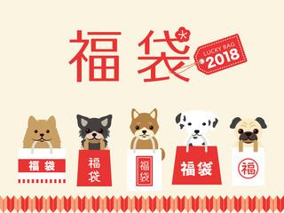 2018年 福袋 広告用バナー