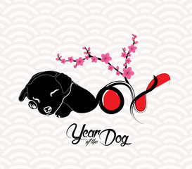 Happy Chinese new year 2018 card with blossom. Year of the dog