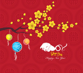 Chinese new year 2018 lantern and blossom. Year of the dog