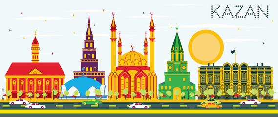 Kazan Skyline with Color Buildings and Blue Sky.
