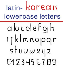 Korean style latin alphabet. Lowercase letters and digits. Hand written font on white background