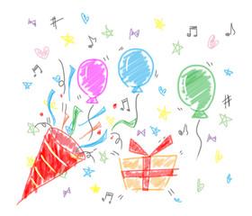 パーティー!おめでとう!風船、クラッカー、プレゼント。子供の落書き風イラスト