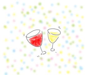 ワインで乾杯!赤ワイン、白ワインの入ったグラス、オシャレなゆるいイラスト。ほわほわカラフル背景