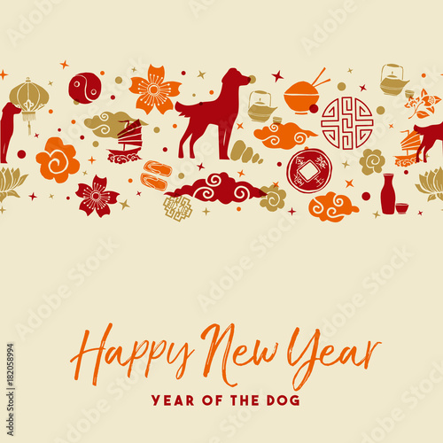 Chinese new year 2018 dog seamless pattern card\