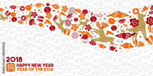 Chinese new year 2018 dog icon greeting card\
