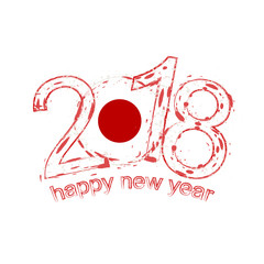 2018 Happy New Year Japan grunge vector template for greeting card and other.
