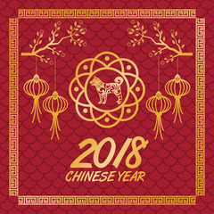 2018 dog chinese year