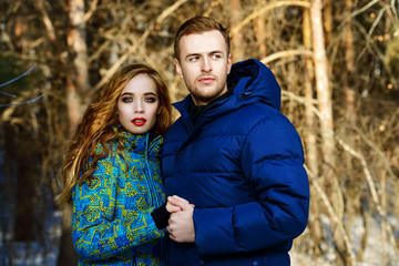 pair in down jackets