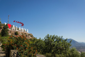 Wall Murals Vienna A view of the view of Alanya. Turkey. The mountains. Nature. Sky.