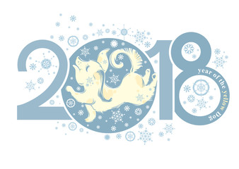 Year of the Yellow Dog 2018. Shiny cute puppy playing with snowflakes. Vector template for New Year's design.
