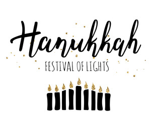 Vector illustration for Hanukkah (Festival of lights).