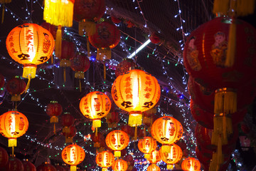 Chinese lanterns at night , Chinese New Year decorations (text means good luck)