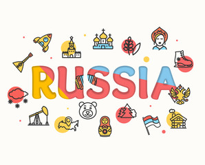 Russia Design Template Line Icon Concept Paper Art. Vector