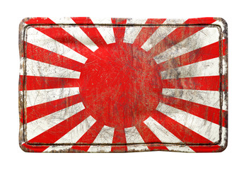 Old Imperial Japan flag