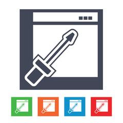 program development icon