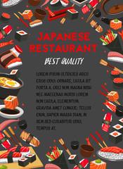 Vector poster for Japanese cuisine restaurant menu