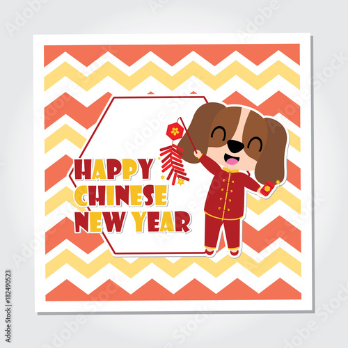 Cute Puppy Boy Brings Firecrackers On Frame Vector Cartoon Illustration For Chinese New Year Card Design