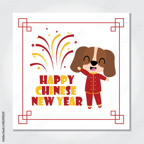 Cute Puppy Boy Is Happy Vector Cartoon Illustration For Chinese New Year Card Design Postcard