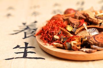 Chinese herbal medicine Fotomurales