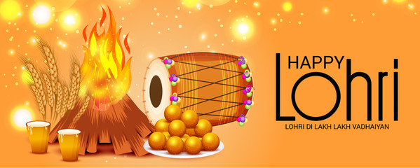 Lohri Photos Royalty Free Images Graphics Vectors