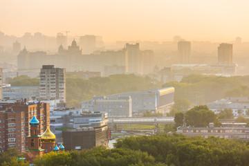 panoramic view of Yekaterinburg, Russia