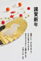 折紙の犬 扇子 ハガキサイズ