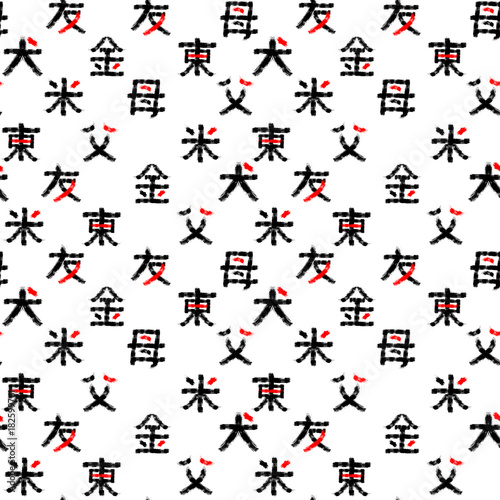 Hieroglyph Seamless Pattern Japan Word Brush Painting Strokes Black And Red Color Stripes Sign