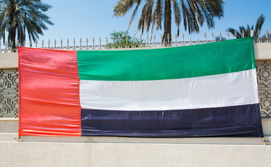 United Arab Emirates flag streatched on a wall