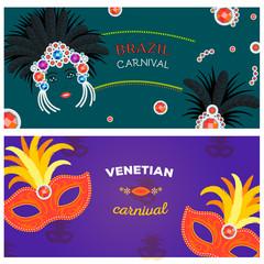 Carnival Italy and Brazil web banner masks celebration festive carnaval masquerade background festival flyer vector illustration.