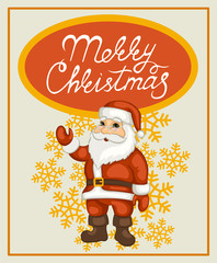 Cute Santa Claus. Merry Christmas greeting card. Vector illustration.