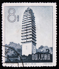 MOSCOW, RUSSIA - APRIL 2, 2017: A post stamp printed in China shows image of ancient China tower, circa 1958