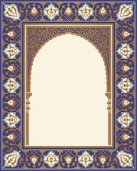 Arabic Floral Arch.