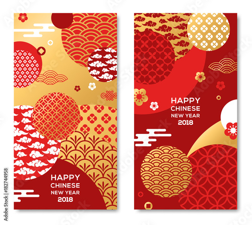 vertical banners with chinese new year geometric shapes